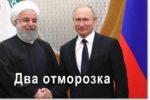 Thumbnail for the post titled: Россия разжигает конфликты