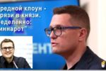 Thumbnail for the post titled: Много вопросов