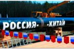 Thumbnail for the post titled: Китай отказался от российской нефти