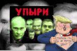 Thumbnail for the post titled: Московские чудеса