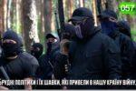 Thumbnail for the post titled: Закончите в моргах
