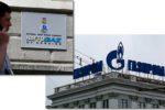 "Отклонили апелляции ""Газпрома"""