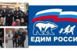 Thumbnail for the post titled: Заявления о выходе из партии