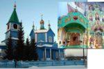 Thumbnail for the post titled: Храм с культовой Иконой
