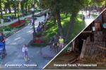 Thumbnail for the post titled: «Вымирающие» города Украины