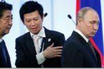 Thumbnail for the post titled: Саммит равнодушных президентов