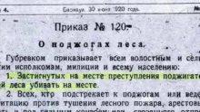 Медведев лично причастен