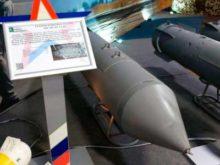 CIT нашла на сирийской выставке Минобороны бомбы