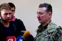 Потери русских и наемников на Донбассе
