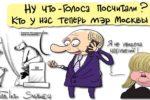 Thumbnail for the post titled: Наградил главу юридической службы