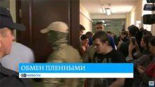 Генпрокурор Украины сообщил