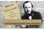 Thumbnail for the post titled: Злоумышленник в маске
