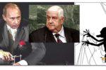 Thumbnail for the post titled: Сирия потребовала