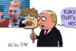 Thumbnail for the post titled: Зачем Песков нес свою пургу студентам «вышки»