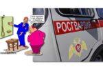 Thumbnail for the post titled: Покончили ссобой