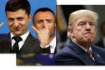 Thumbnail for the post titled: Белый дом опубликовал стенограмму