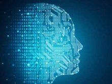 Отслеживать развитие искусственного интеллекта