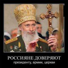 Пообещал новые российские ракеты