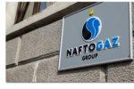 «Нафтогаз» подал контриск к «Газпрому»