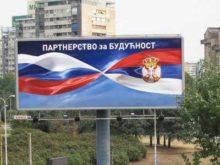 Разведка Сербии подтвердила