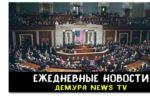 Thumbnail for the post titled: Всё станет замечательно