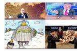 Thumbnail for the post titled: Газпром пробивает дно
