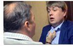 Thumbnail for the post titled: Дело против Геруса за госизмену