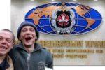 Thumbnail for the post titled: Шпионские провалы ГРУ