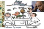 Thumbnail for the post titled: Все Причерноморье наше