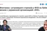 Thumbnail for the post titled: Всё стало на свои места