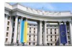 Thumbnail for the post titled: Принятие новой резолюции Генассамблеи ООН