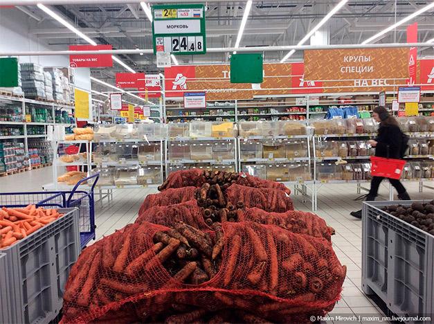 Закрываются гипермаркеты