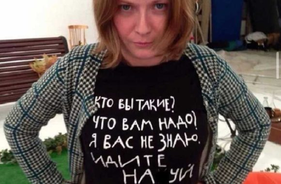 Любимова