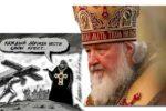 Thumbnail for the post titled: Отказаться от комфорта