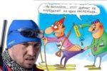 Thumbnail for the post titled: Сидеть на месте в одних трусах