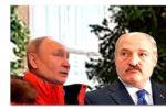 Thumbnail for the post titled: Нефтегазовая дубина Москвы