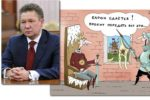 Thumbnail for the post titled: Из мацковских палей