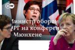 Thumbnail for the post titled: Недружественное давление со стороны России