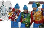 Thumbnail for the post titled: Лишена золотой медали Олимпиады-2014