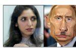 Thumbnail for the post titled: Наама Иссахар подает в суд на Россию