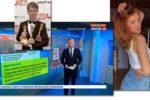 Thumbnail for the post titled: Повод для законной гордости россиян