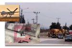 Thumbnail for the post titled: Турция атаковала 200 объектов