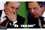Thumbnail for the post titled: Кремль опять проучили