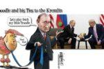 Thumbnail for the post titled: Россия работает на Трампа