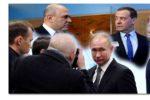 Thumbnail for the post titled: Российская нефть