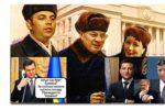Thumbnail for the post titled: Карточный домик Зеленского