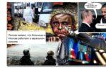 Thumbnail for the post titled: Провал антисланцевого блицкрига