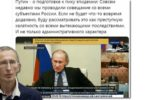 Thumbnail for the post titled: Военный эксперт рассказал