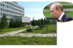 Thumbnail for the post titled: Россия занесла коронавирус в Ухань?