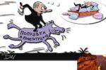Thumbnail for the post titled: Совет Европы запросил мнение Венецианской комиссии